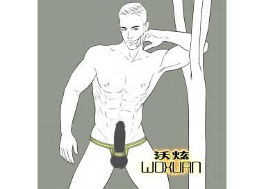 Woxuan Man Strong